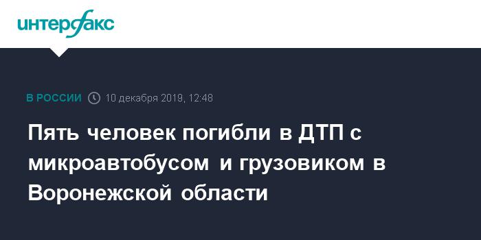 Грузовик раздавил дальнобойщика во время ремонта в Челябинской области