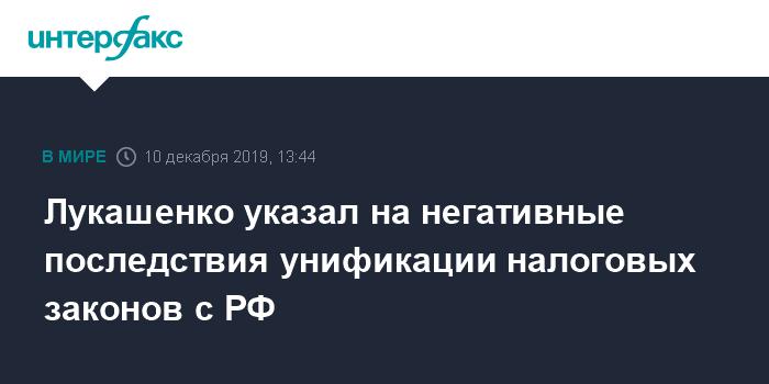 Александр Лукашенко потребовал не допустить серьёзного роста цен на табачную продукцию