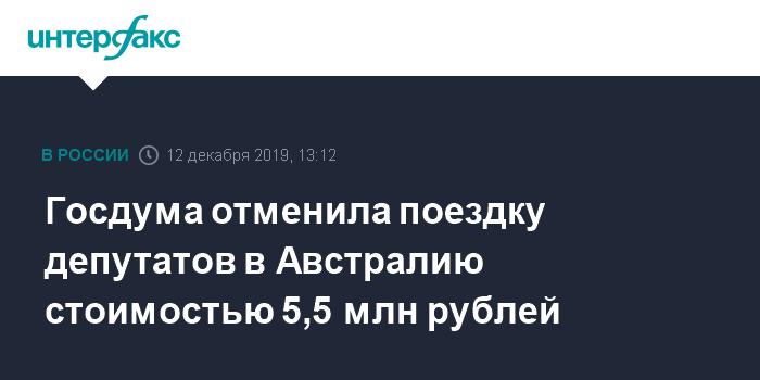 Скончался депутат Госдумы и экс-глава ФСБ Николай Ковалев