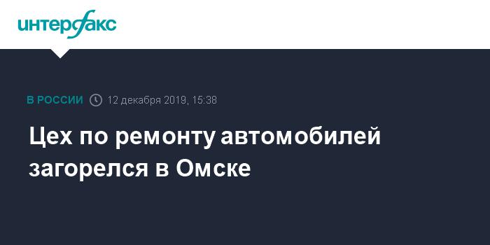 2 раза на минувшей неделе личный состав добровольной пожарной охраны Смоленской области привлекался к тушению пожаров