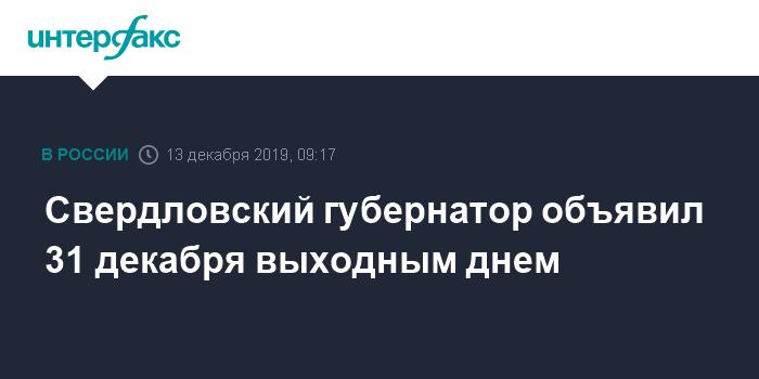 Рождество 2020 украинцы будут праздновать 4 дня подряд