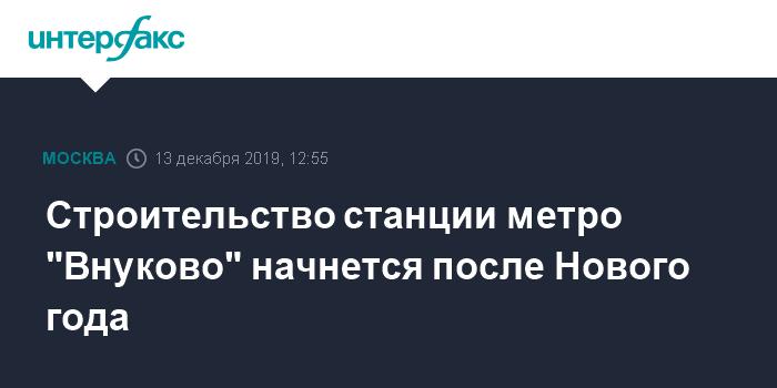 В ходе стрельбы у метро в Москве мог быть убит журналист