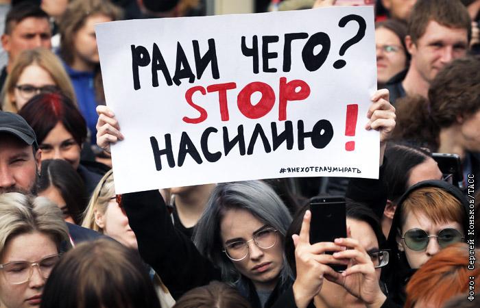 Россияне поддержали закон о борьбе с семейным насилием