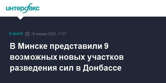 Отвод украинских военных подразделений в Золотом собрал людей на Банковой (ПРЯМОЙ ЭФИР, ФОТО)