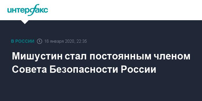 В США осудили указ РФ о выдаче российских паспортов на оккупированном Донбассе