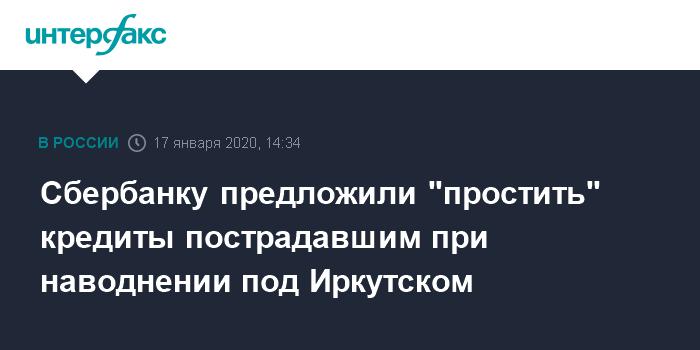 гетт такси служба поддержки телефон москва