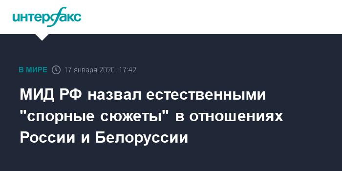 Беларусь без нефти из России: Лукашенко блефует?