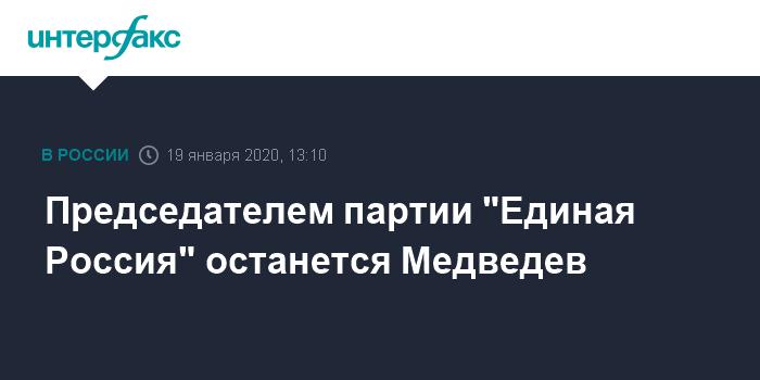 Медведев о YouTube: Никто ничего закрывать не собирается