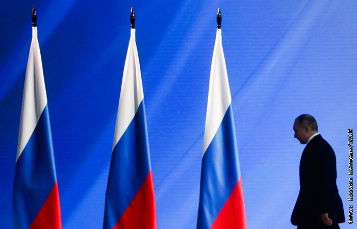 В Петербурге простились с Конституцией