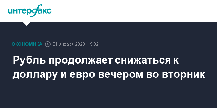 Индекс МосБиржи удержался выше 3200 пунктов
