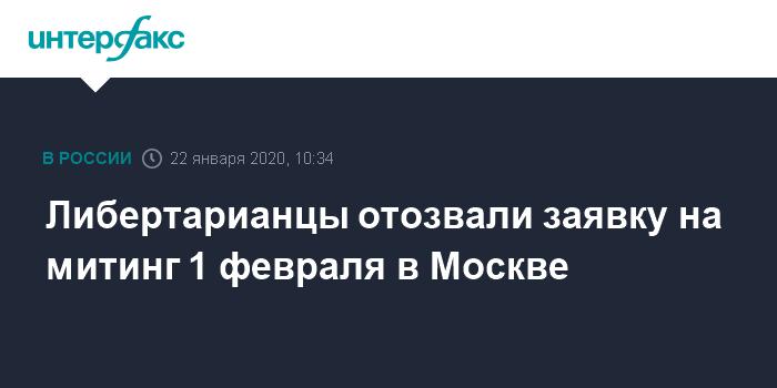 """У правоохранителей есть все шансы раскрыть убийство Немцова по """"горячим следам"""", заявил источник, знакомый с ходом расследования"""