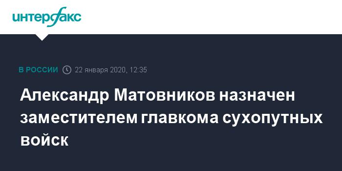 Опрос: почти 40% россиян не хотят видеть Путина президентом после 2024 года