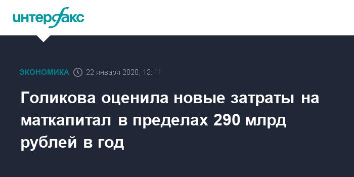 В России меняют систему измерения бедности