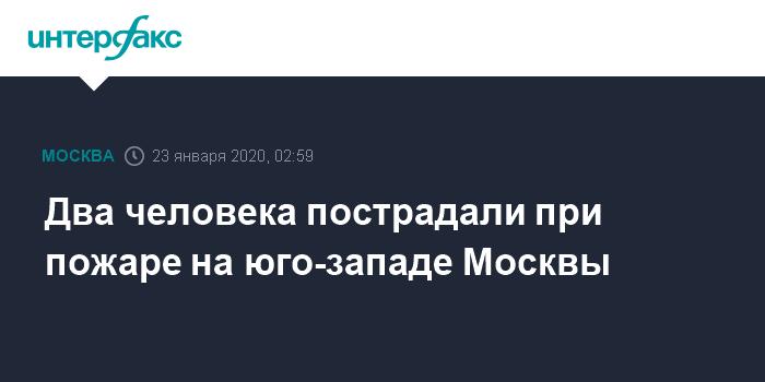Горящее судно в Москве потушено, пострадавших нет