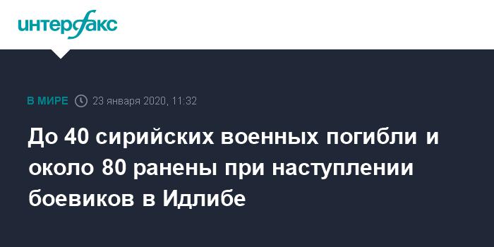 Макфол поблагодарил Россию за освобождение Пальмиры