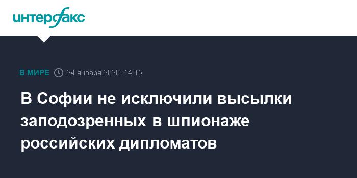 """Парадниекс: """"черный"""" список для въезда в Латвии следует пополнить несколькими фамилиями"""