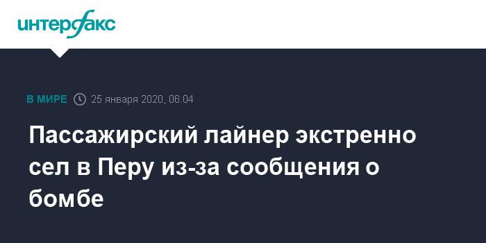 Си Цзиньпин направил президенту России В. Путину телеграмму с соболезнованиями в связи с трагедией в аэропорту Шереметьево