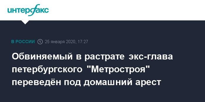 Савченко собирается на парламентские выборы