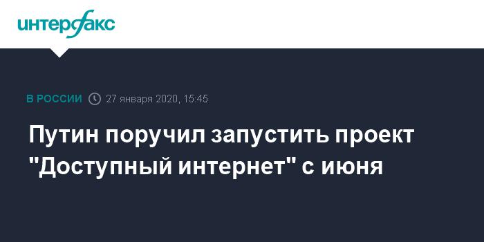 Список социально значимых интернет-ресурсов пока не составлен - Минкомсвязь РФ
