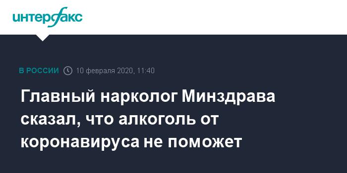 """В России подсчитали долю """"тихих алкоголиков"""""""