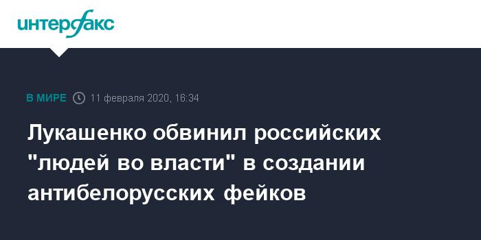 """""""Нас ожидают еще более сложные вещи"""" - Глава государства предупреждает о нарастании угроз в белорусском медиаполе"""