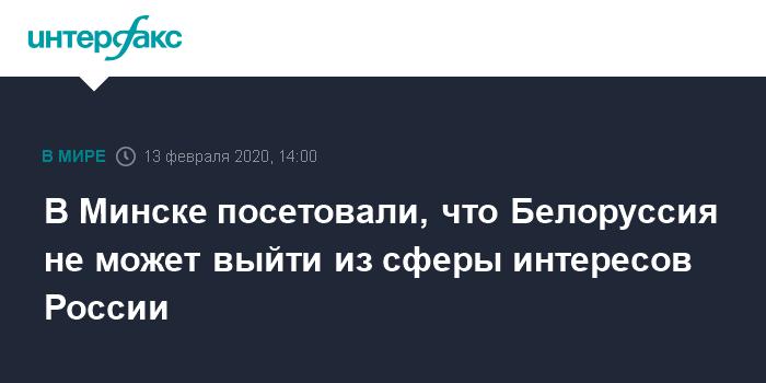 Россия прекратила поставку нефти в Беларусь