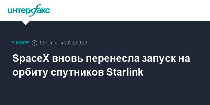 """Российский """"Фрегат"""" успешно вывел на орбиту космический телескоп и четыре спутника"""