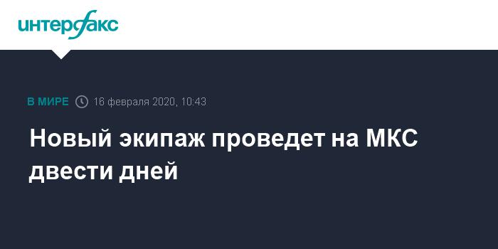 Российский робот Федр надел варежки и улетел в космос. ВИДЕО