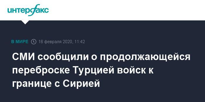 """Российские """"Сушки"""" отогнали израильские F-16 от границ Сирии"""