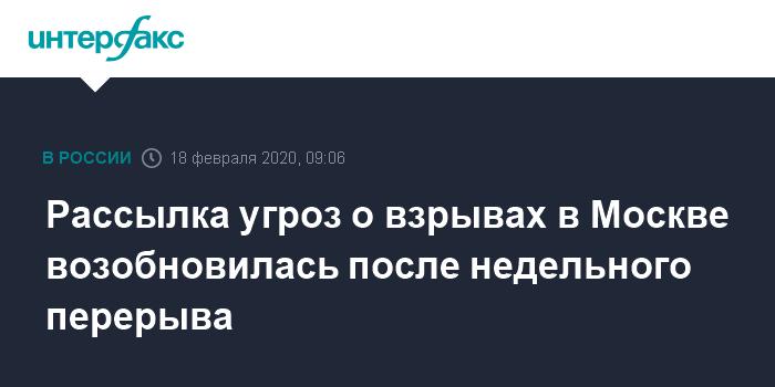 В полиции опровергли сообщения об эвакуации с вокзалов Санкт-Петербурга