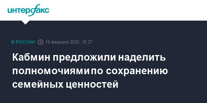 В Кремле назвали лишь одной из идей поправку об общем президентском руководстве кабмином