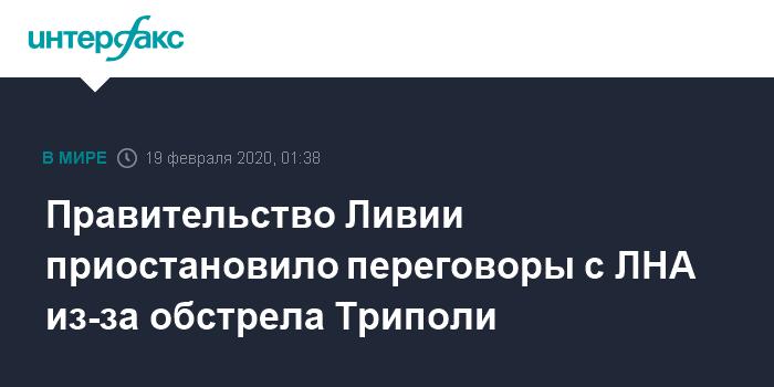 России не удается договориться ни с ливийским маршалом, ни с турецким президентом