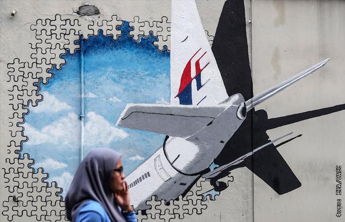 В Австралии назвали причиной исчезновения малазийского боинга самоубийство пилота