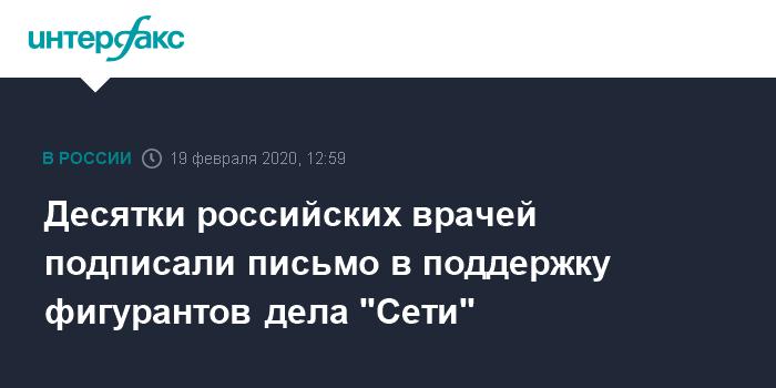 """Аркатов: поддержкой фигурантов дела """"Сети"""" со стороны оппозиции должна заняться полиция"""