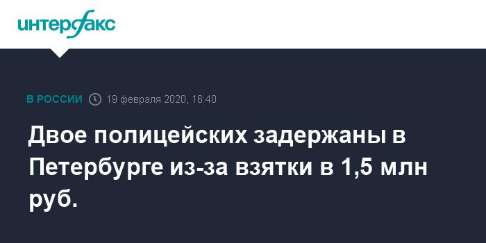 Два сотрудника патрульной полиции Киева задержаны за взятку почти в 10 тыс. грн, - прокуратура. ФОТОрепортаж