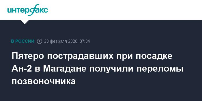 Пассажиры самолёта, вынуждено севшего в Кольцово, вылетели в Симферополь