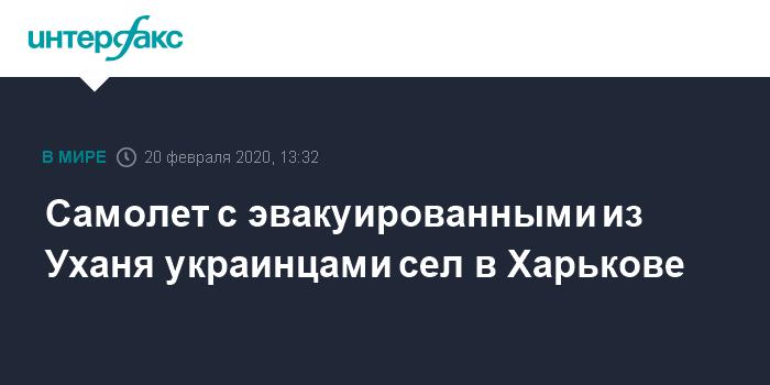 Самолет из Ноябрьска экстренно сел во Внуково