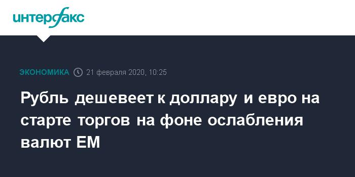 Прогноз курса белорусского рубля: курс доллара скорректируется ... и продолжит расти