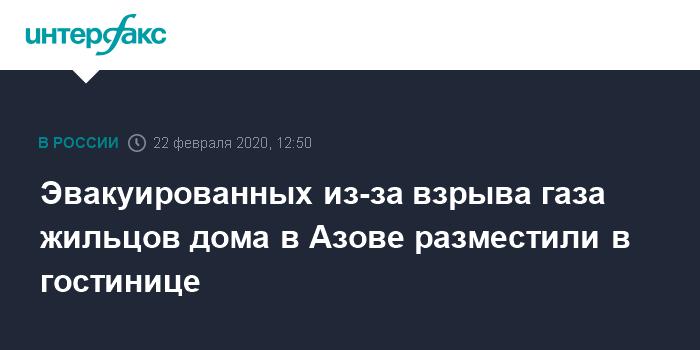 Взрыв газа в Ярославле: среди погибших оказался ребенок
