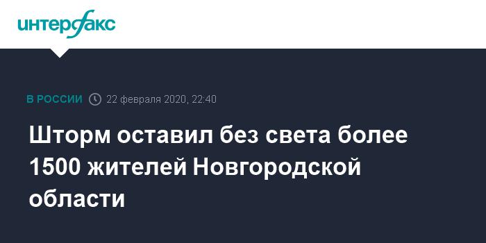 Во Владивостоке восстановлено электроснабжение после аварии, оставившей без света более 30 тыс. человек