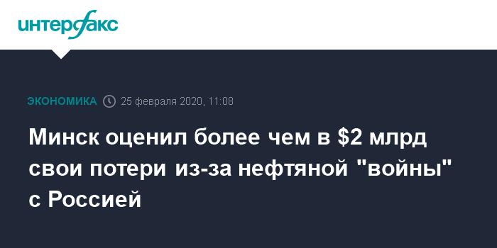 Лукашенко подтвердил, что Россия обещала компенсацию потерь от налогового маневра