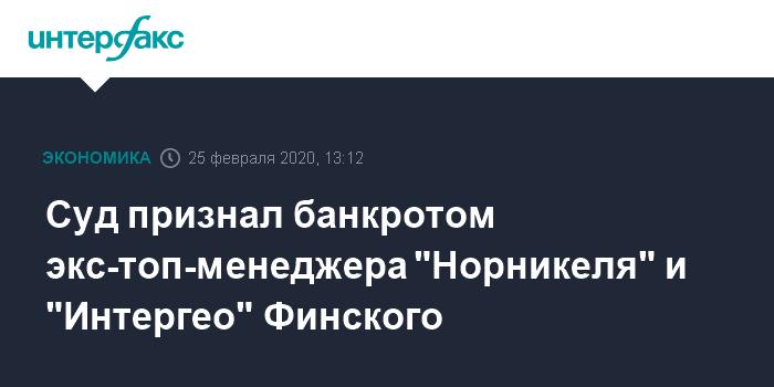 """Попросивший о банкротстве """"Открытие Холдинг"""" задолжал ВТБ 13 млрд"""