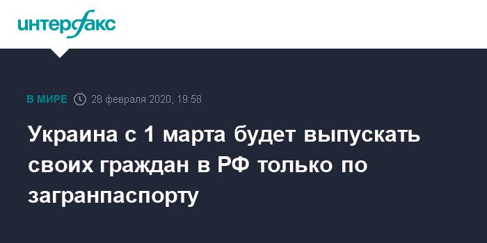 В очереди на пограничном пункте в Терехово стоят 290 автомобилей