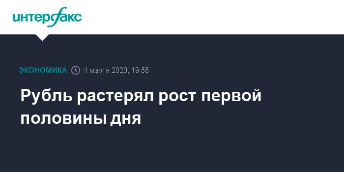 Беларусь предложила РФ рассчитываться за газ рублями