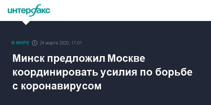 Лукашенко считает предстоящий в Минске саммит СНГ очень ответственным мероприятием в сложный для Содружества период