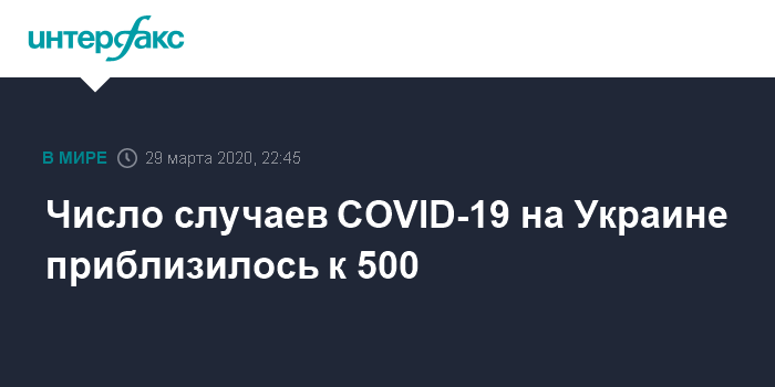 """Италия готова применить """"уханьскую"""" модель сдерживания вируса Covid-19"""