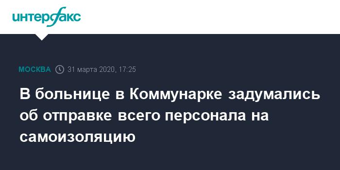 Концертный директор Льва Лещенко объяснил, что артист не нарушал режим самоизоляции