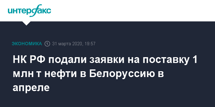 """Поставки нефти из Одессы и Клайпеды сохранятся, переговоры с Россией продолжаются - """"Белнефтехим"""""""