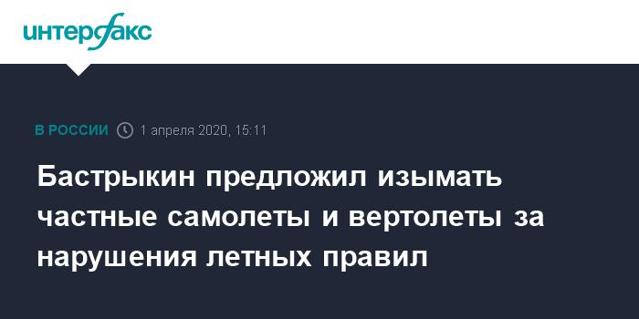 По факту крушения самолета в Крыму возбуждено уголовное дело