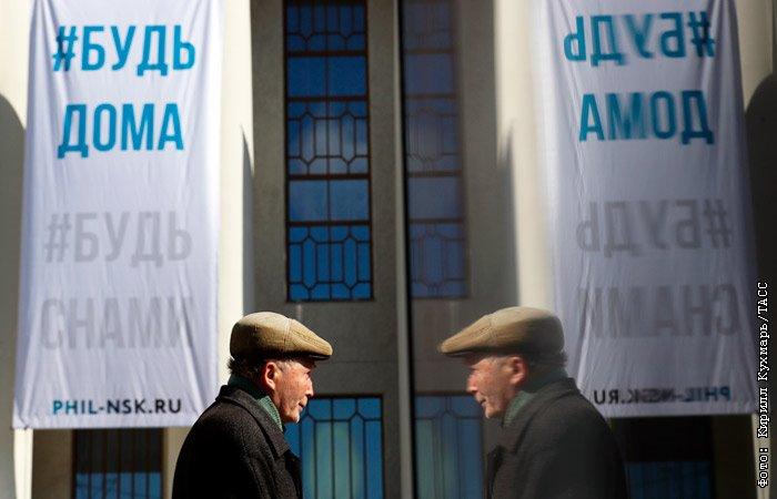 Число случаев заражения коронавирусом в России превысило 4,1 тыс. ТАСС